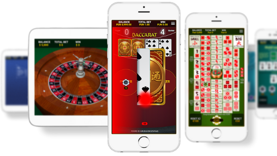 Mobile Real Money Casino